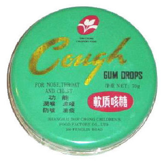 COUGH Gum Drops