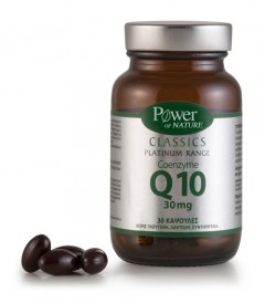 Power of Nature Coenzima Q10 30mg capsule