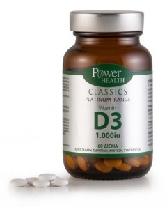 Power of Nature Vitamin D3 1000UI tablete